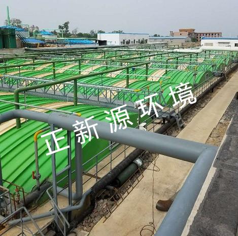 ZW曝气器-山东颜料废水